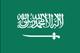 Saudi Arabia Consulate in Los Angeles